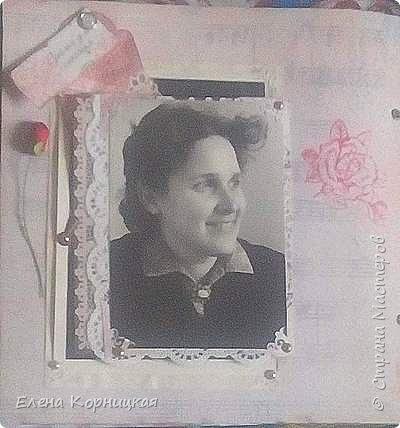 На обложке старинная открытка, которую я когда-то, в далеком детстве, у этой бабушки и выпросила фото 2