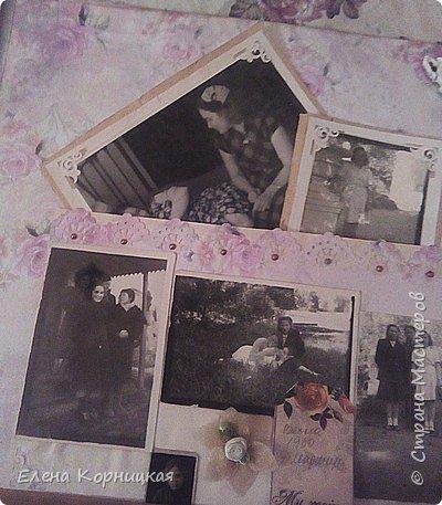 На обложке старинная открытка, которую я когда-то, в далеком детстве, у этой бабушки и выпросила фото 3