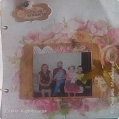 На обложке старинная открытка, которую я когда-то, в далеком детстве, у этой бабушки и выпросила фото 9