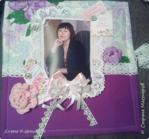 Фотоальбом для шикарной леди фото 1