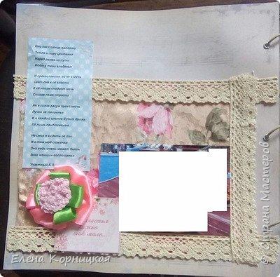 Фотоальбом для шикарной леди фото 2