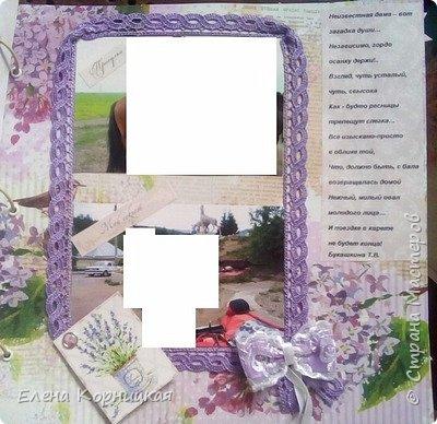 Фотоальбом для шикарной леди фото 9
