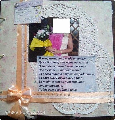 Фотоальбом для шикарной леди фото 7