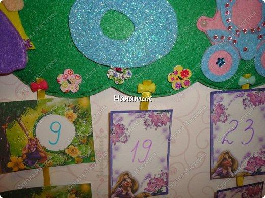 Доброе утро! Сшила из фетра календарь ожидания Дня Рождения! Дочурка попросила сделать. Увидела в интете такое панно, и тут же решила, что именно такой календарь хочу сделать). фото 4