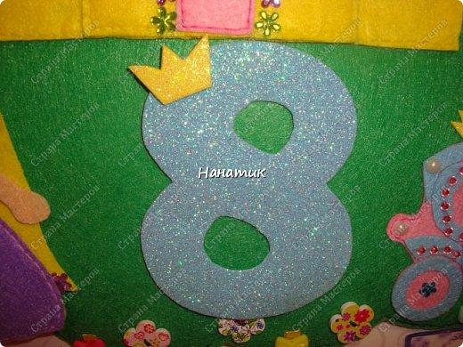 Доброе утро! Сшила из фетра календарь ожидания Дня Рождения! Дочурка попросила сделать. Увидела в интете такое панно, и тут же решила, что именно такой календарь хочу сделать). фото 9