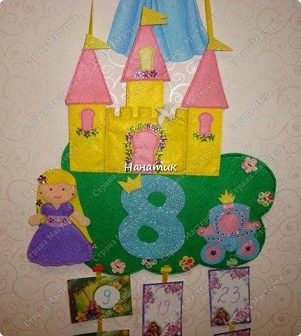 Доброе утро! Сшила из фетра календарь ожидания Дня Рождения! Дочурка попросила сделать. Увидела в интете такое панно, и тут же решила, что именно такой календарь хочу сделать). фото 12