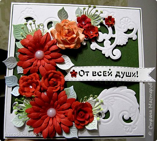 Здравствуйте, жители и гости СМ! Очередные открытки вашему вниманию. фото 2
