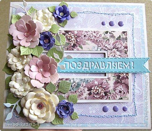 Здравствуйте, жители и гости СМ! Очередные открытки вашему вниманию. фото 4
