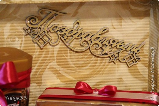 """И снова, здравствуйте, дорогие феечки - мастерицы нашей замечательной страны! Исполняю обещанное в предыдущем блоге - выставляю оставшуюся часть работ - за лето и осень. Вот такая корзиночка - заказ на день рождения для женщины.Конфеты """"Вулкан Латте шоколад"""", """"Вулкан Лесной орех"""", """"Лель"""" фото 64"""