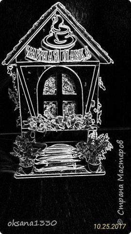 Добрый вечер всем, кто живет в СМ:))))) Сегодня я к вам с чайным домиком, который делала в корейском центре бумажного творчества по руководством Татьяны Г. Работа настолько кропотливая, что иногда было желание все это бросить:))))))) Но сейчас, глядя на него, думаю, что терпение сделало свое дело.Как всегда долго он у меня не  залежится, а отправиться в качестве подарка на день рождения. А теперь немного фото. фото 7