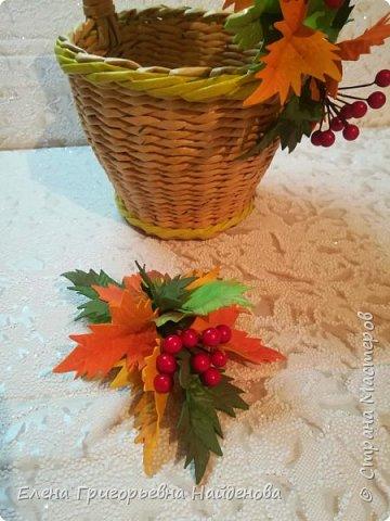 Заказ для дочери Татьяны в садик на день осени.Корзинка и заколочка для фотосесии. фото 2