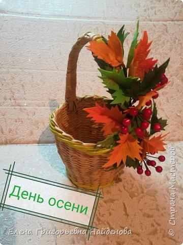 Заказ для дочери Татьяны в садик на день осени.Корзинка и заколочка для фотосесии. фото 1