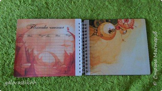 Читательский дневник для начальных классов фото 11