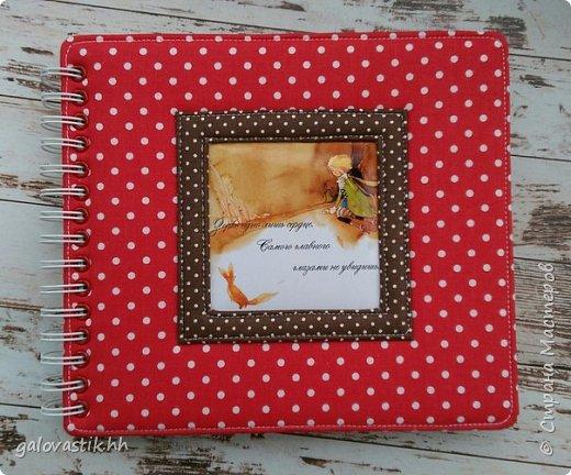 Читательский дневник для начальных классов фото 1