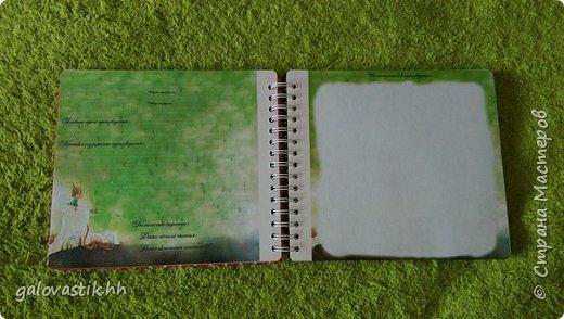 Читательский дневник для начальных классов фото 5