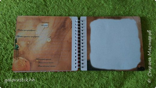 Читательский дневник для начальных классов фото 7