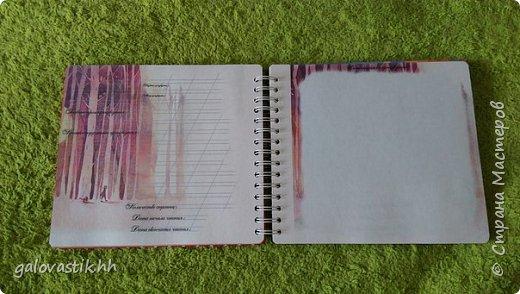 Читательский дневник для начальных классов фото 10