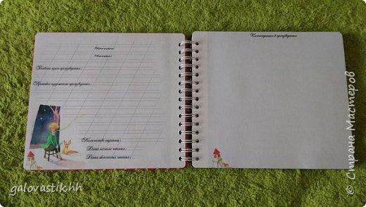 Читательский дневник для начальных классов фото 4