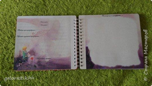 Читательский дневник для начальных классов фото 8