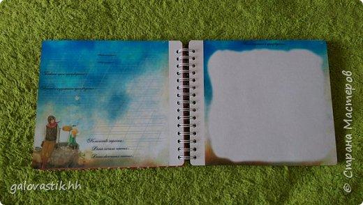 Читательский дневник для начальных классов фото 6