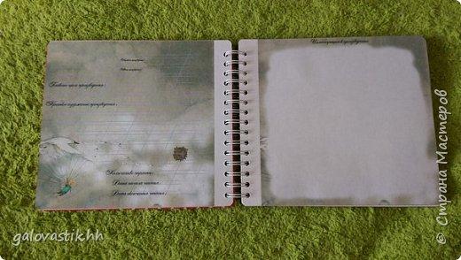 Читательский дневник для начальных классов фото 9