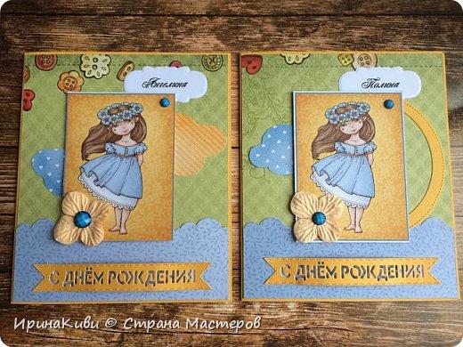 """Заказали мне именные открыточки на дни рождения для ребят 5-го класса. Сразу подумала про бумагу от Scrapberry's """"Мальчик и девочка"""" (""""Sweetheart""""), где есть подходящие карточки с мальчиками и девочками. Заказала два набора этой бумаги и, подходящий, как мне показалось, """"облачный"""" дырокол края.  Посмотрите, что у меня получилось. фото 2"""
