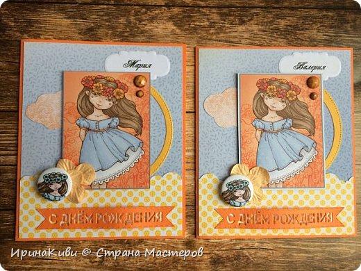 """Заказали мне именные открыточки на дни рождения для ребят 5-го класса. Сразу подумала про бумагу от Scrapberry's """"Мальчик и девочка"""" (""""Sweetheart""""), где есть подходящие карточки с мальчиками и девочками. Заказала два набора этой бумаги и, подходящий, как мне показалось, """"облачный"""" дырокол края.  Посмотрите, что у меня получилось. фото 4"""