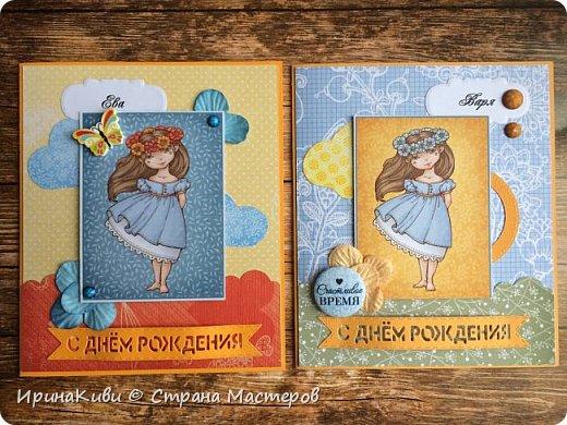 """Заказали мне именные открыточки на дни рождения для ребят 5-го класса. Сразу подумала про бумагу от Scrapberry's """"Мальчик и девочка"""" (""""Sweetheart""""), где есть подходящие карточки с мальчиками и девочками. Заказала два набора этой бумаги и, подходящий, как мне показалось, """"облачный"""" дырокол края.  Посмотрите, что у меня получилось. фото 1"""