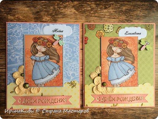 """Заказали мне именные открыточки на дни рождения для ребят 5-го класса. Сразу подумала про бумагу от Scrapberry's """"Мальчик и девочка"""" (""""Sweetheart""""), где есть подходящие карточки с мальчиками и девочками. Заказала два набора этой бумаги и, подходящий, как мне показалось, """"облачный"""" дырокол края.  Посмотрите, что у меня получилось. фото 5"""