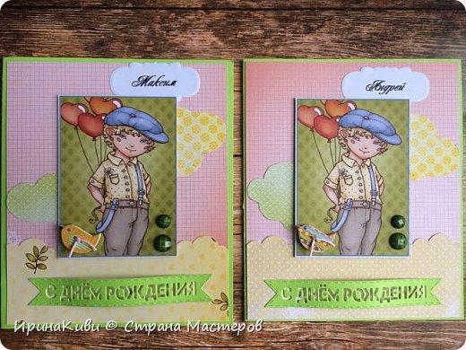 """Заказали мне именные открыточки на дни рождения для ребят 5-го класса. Сразу подумала про бумагу от Scrapberry's """"Мальчик и девочка"""" (""""Sweetheart""""), где есть подходящие карточки с мальчиками и девочками. Заказала два набора этой бумаги и, подходящий, как мне показалось, """"облачный"""" дырокол края.  Посмотрите, что у меня получилось. фото 6"""