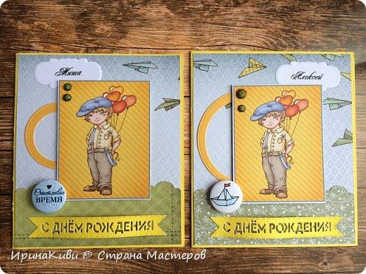 """Заказали мне именные открыточки на дни рождения для ребят 5-го класса. Сразу подумала про бумагу от Scrapberry's """"Мальчик и девочка"""" (""""Sweetheart""""), где есть подходящие карточки с мальчиками и девочками. Заказала два набора этой бумаги и, подходящий, как мне показалось, """"облачный"""" дырокол края.  Посмотрите, что у меня получилось. фото 7"""