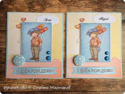 """Заказали мне именные открыточки на дни рождения для ребят 5-го класса. Сразу подумала про бумагу от Scrapberry's """"Мальчик и девочка"""" (""""Sweetheart""""), где есть подходящие карточки с мальчиками и девочками. Заказала два набора этой бумаги и, подходящий, как мне показалось, """"облачный"""" дырокол края.  Посмотрите, что у меня получилось. фото 8"""