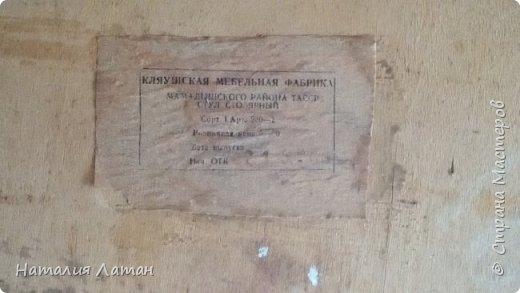 Реставрация советского стула фото 3