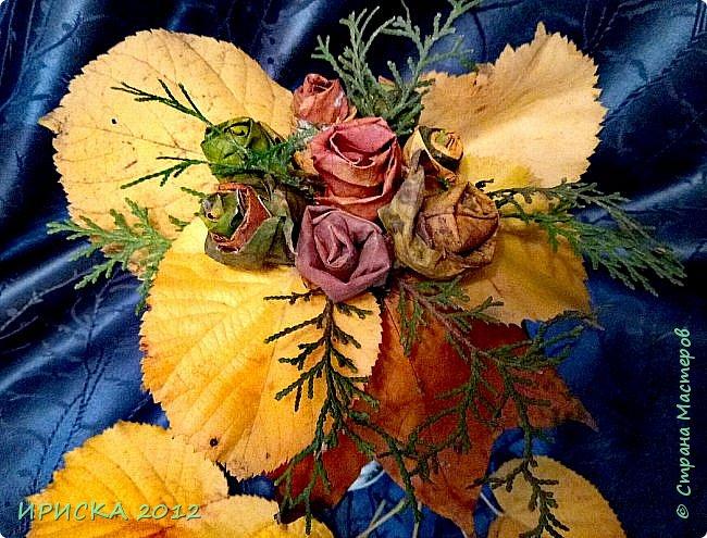 Привет всем гостям моей странички!!! Каждый год мы с доченькой собираем осенние опавшие листья и плетем из них веночки,  браслеты.  А в этом году я вспомнила,  что из листьев можно сделать розочки.  Вот такой осенний букет с розочками у нас получился.  фото 8