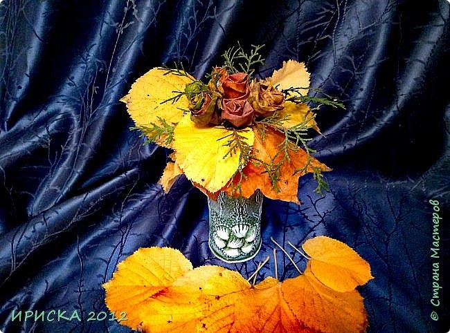 Привет всем гостям моей странички!!! Каждый год мы с доченькой собираем осенние опавшие листья и плетем из них веночки,  браслеты.  А в этом году я вспомнила,  что из листьев можно сделать розочки.  Вот такой осенний букет с розочками у нас получился.  фото 7