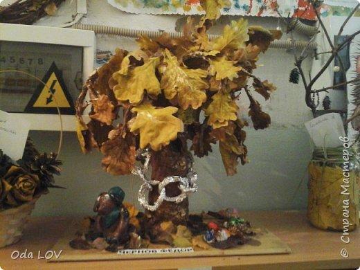 """У Лукоморья дуб желтеет,  И серебрится цепь на нем.  Под дубом листья пламенеют,  Осенним, праздничным огнем.  Задали нам в детском саду, сделать поделку, на тему """"Осень фантазерка"""" и вот что у нас с сыночком вышло: фото 1"""