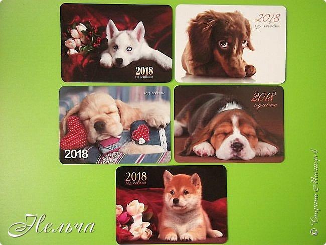 """Первая серия """"Собаки"""". Согласно восточному гороскопу, символом 2018 года станет желтая земляная Собака. Вот и я решила сделать своих собачек из соленого теста и позолотить. Украсила карточки кружевными цветочками и маленькими стразами.  фото 10"""