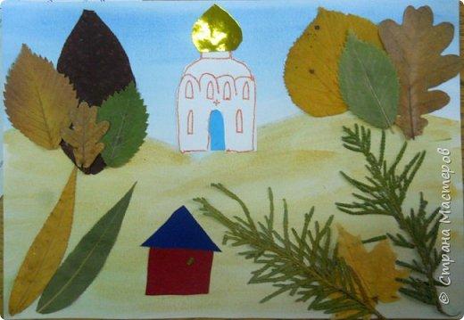 Это мой образец. Купол и окошко -из золотой бумаги (сканер это не передает). Кроме этого образца был еще рисунок с другим вариантом расположения домика. Домик был в глубине леса в окружении листьев-деревьев. К нему вела нарисованная тропинка. Этот игровой момент (спрятать домик в лес) детям понравился. фото 4