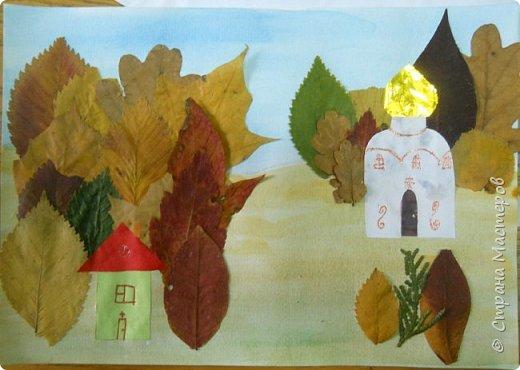 Это мой образец. Купол и окошко -из золотой бумаги (сканер это не передает). Кроме этого образца был еще рисунок с другим вариантом расположения домика. Домик был в глубине леса в окружении листьев-деревьев. К нему вела нарисованная тропинка. Этот игровой момент (спрятать домик в лес) детям понравился. фото 2
