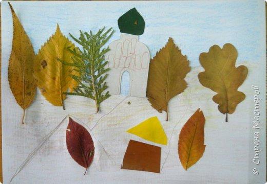 Это мой образец. Купол и окошко -из золотой бумаги (сканер это не передает). Кроме этого образца был еще рисунок с другим вариантом расположения домика. Домик был в глубине леса в окружении листьев-деревьев. К нему вела нарисованная тропинка. Этот игровой момент (спрятать домик в лес) детям понравился. фото 5