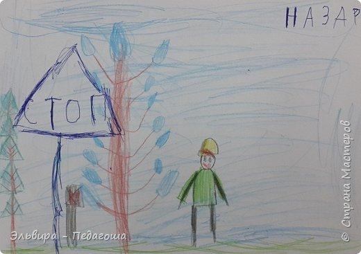 С первых дней детей в школе ведём с ними разговор о безопасности в нашей жизни. Разбираем правила дорожного движения, пожарной безопасности и обращения с электроприборами, правила поведения в общественных местах и  правила личной безопасности на улице, правила поведения около водоёмов во время их предзимнего замерзания, правила безопасности на льду. Проводим классные часы и внеклассные мероприятия о том, что надо соблюдать правила поведения, когда ты один дома, правила безопасности при обращении с животными, говорим о том, что играть с острыми, колющими и режущими, легковоспламеняющимися и взрывоопасными предметами очень опасно! Не употреблять лекарственные препараты без назначения врача. И много -много других правил, которые делают нашу жизнь безопаснее. Надеюсь, что мои ученики это пойму, запомнят и будут соблюдать все правила ОБЖ.   А вот и их рисунки на тему ПДД:   фото 27