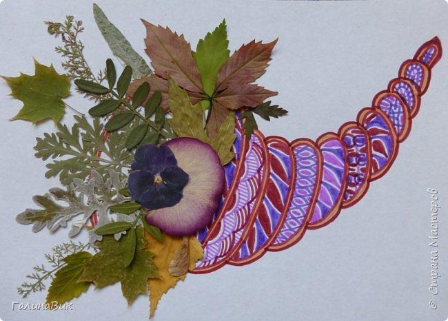 Всем добрый день! Осень постепенно отдаёт бразды правления зиме. Она (осень), как всегда, прекрасна многобразием красок!!! С пятиклассниками сделали работы, посвящённые замечательному времени года! Это мой образец. фото 1