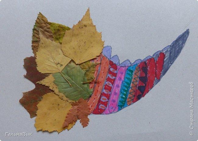 Всем добрый день! Осень постепенно отдаёт бразды правления зиме. Она (осень), как всегда, прекрасна многобразием красок!!! С пятиклассниками сделали работы, посвящённые замечательному времени года! Это мой образец. фото 3