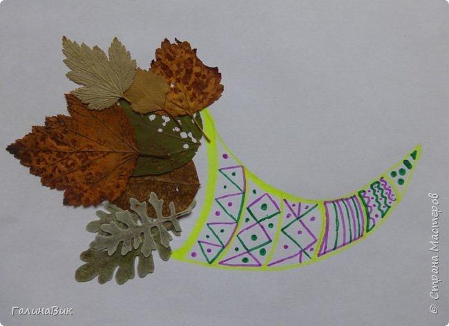 Всем добрый день! Осень постепенно отдаёт бразды правления зиме. Она (осень), как всегда, прекрасна многобразием красок!!! С пятиклассниками сделали работы, посвящённые замечательному времени года! Это мой образец. фото 7