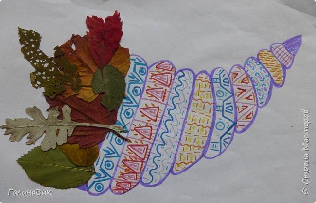 Всем добрый день! Осень постепенно отдаёт бразды правления зиме. Она (осень), как всегда, прекрасна многобразием красок!!! С пятиклассниками сделали работы, посвящённые замечательному времени года! Это мой образец. фото 11