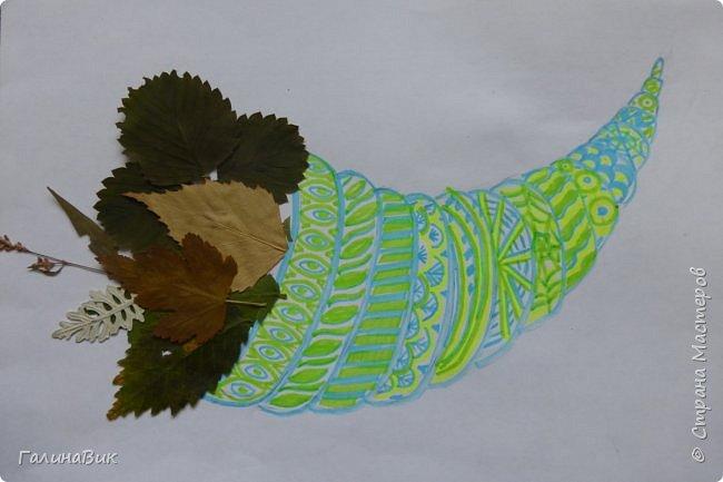 Всем добрый день! Осень постепенно отдаёт бразды правления зиме. Она (осень), как всегда, прекрасна многобразием красок!!! С пятиклассниками сделали работы, посвящённые замечательному времени года! Это мой образец. фото 15