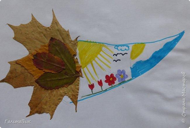 Всем добрый день! Осень постепенно отдаёт бразды правления зиме. Она (осень), как всегда, прекрасна многобразием красок!!! С пятиклассниками сделали работы, посвящённые замечательному времени года! Это мой образец. фото 20