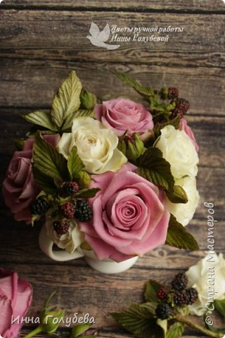 Композиция из роз и ежевики. Холодный фарфор. фото 10