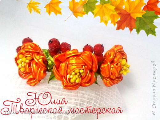 Осенний ободок с необычными цветами канзаши