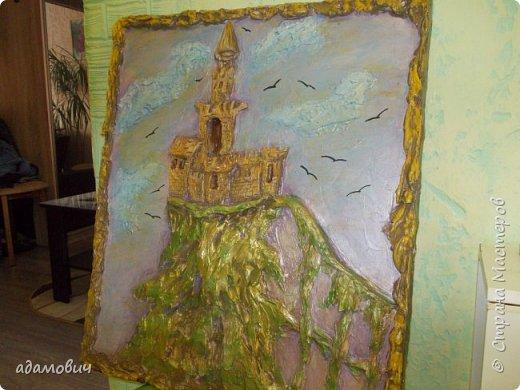 Замок Кощея фото 2